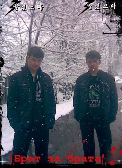 Александр Петренко, 10 февраля 1984, id203641679