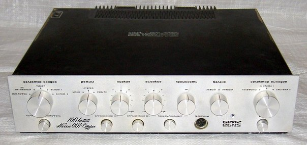 с УКУ ''Бриг-001-стерео''.