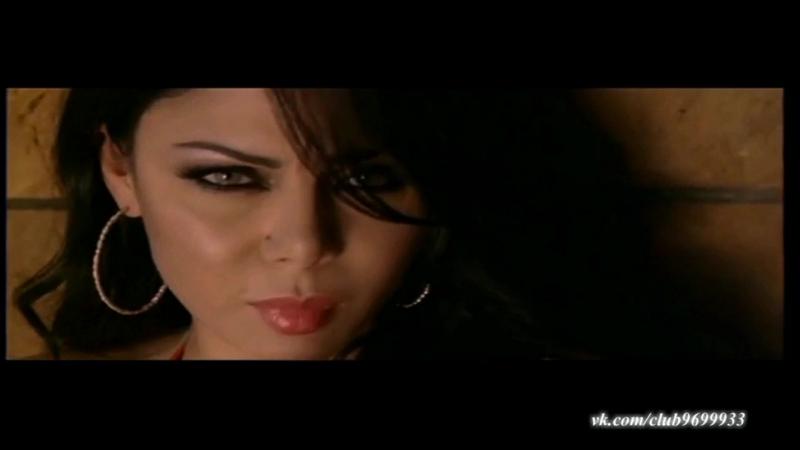 Haifa Wehbe Sanara HD