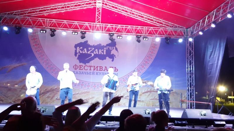 Фолк-группа Ярилов зной -Христос воскрес Сын Божий .Фестиваль казачьей культуры г.Раменское