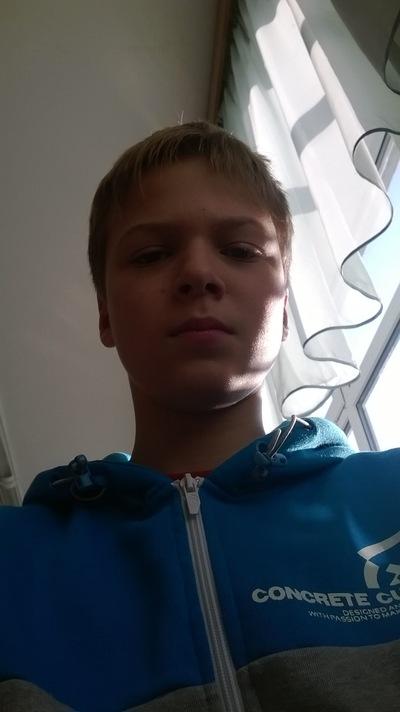 Иван Ященко, 6 октября 1999, Чернигов, id113656221