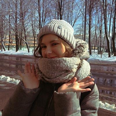 Алиса Маракулина