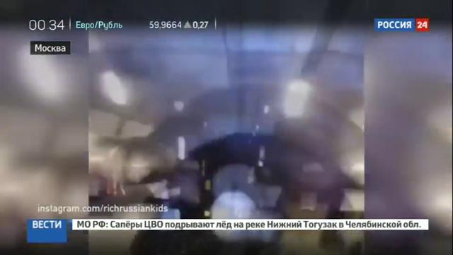 Новости на Россия 24 • В Сети появилось видео заезда мотоциклиста-лихача