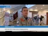 Слет студенческих отрядов Беларуси и России прошел в Витебской области