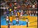 U.S. vs. Venezuela, 1983 Pan Am Basketball