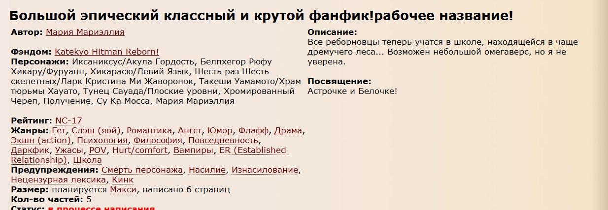 https://pp.vk.me/c311619/v311619665/420/X9gemA3mGkA.jpg
