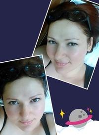 Наталья Арье