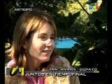 В ПОСЛЕДНИЙ МОМЕНТ - программа VERSUS со съёмок фильма. 2000
