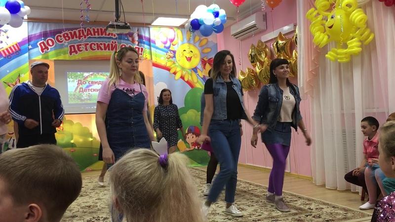 Танцевальный батл Родители против детей. Выпускной в детском саду в стиле 90 - ых.