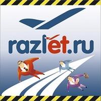 Razlet.ru в красноярске купить авиабилеты купить билет на самолет из екатеринбурга до москвы