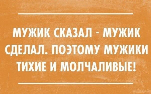 https://pp.vk.me/c618718/v618718435/94bd/0oc1nfxx4i0.jpg