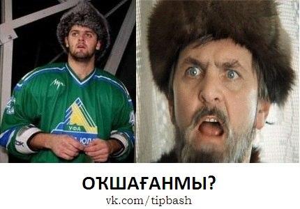Мин Башкорт   ВКонтакте