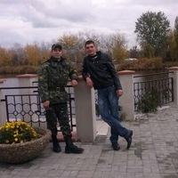 Андрей Тимофеев, 8 сентября 1999, Новомосковск, id84474709