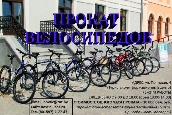 http://cs618017.vk.me/v618017438/daa/rL9SVmEA0qo.jpg