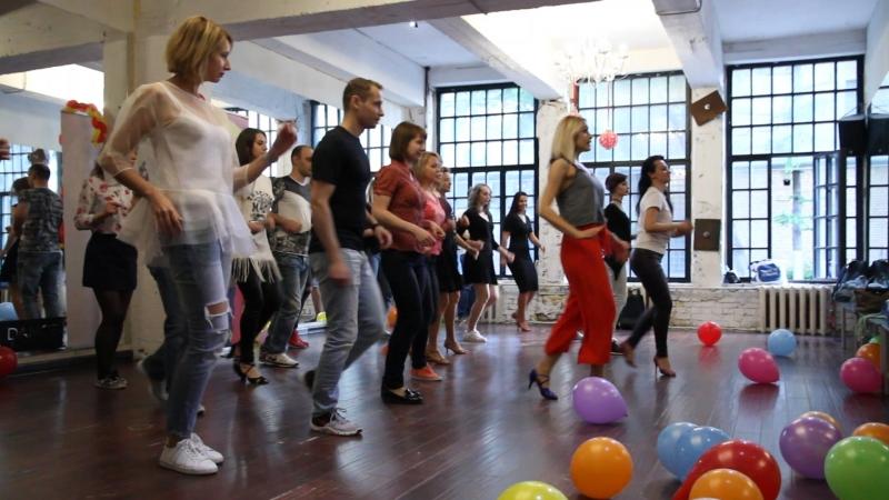 Домашняя вечеринка 2 июня, мк от Кристины Больбат, школа танцев Держи Ритм