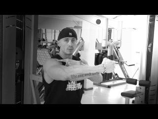 Упражнения для мышц груди. Сведения в тренажере.