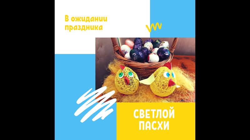 Подготовка к Пасхе. Солнечногорский ПНИ