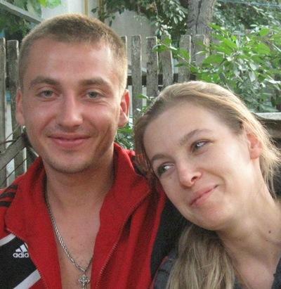 Маша Григоренко, 31 июля , Киев, id50802196