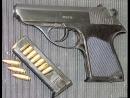 Малогабаритный пистолет ПСМ. Телепрограмма. Оружие ТВ.