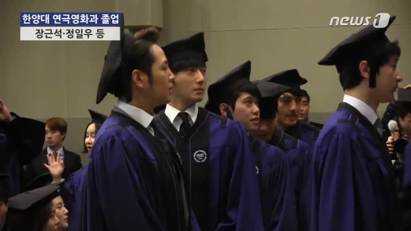 20.02.2014. [뉴스1] 눈TV 현장] 장근석·정일우, 한양대 연극영화과 졸업 공로상 받았어요