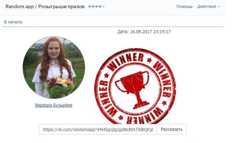 Виктория Боня   Москва