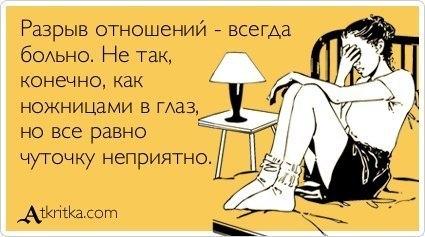 http://cs323822.userapi.com/v323822050/1994/2KnMs25jx8A.jpg