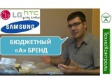 Сравнение 2-ух симочников до 7500р. Samsung Galaxy S Duos, LG Optimus L5 II Dual, HTC Desire V.