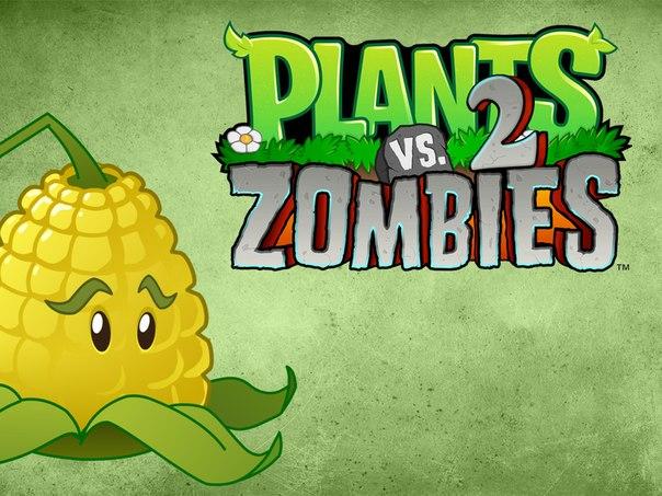 Растения или зомби с вашими друзьями