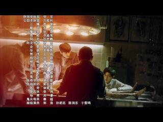 Десять смертных грехов (7/21) (HDTV) [Batafurai Team]