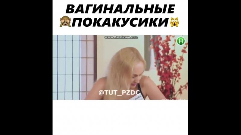 Tut_pzdc_BkXmhGkFBDVQ5UTRoKJWKnbW5qfj0Dlf1m0XKw0.mp4