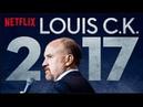 Louis C.K. 2017 Netflix Special | Louis CK Stand Up Comedian Show