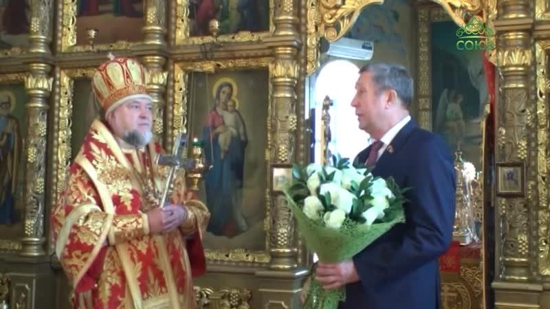 Епископ Клинцовский и Трубчевский Владимир молитвенно отметил день своего небесного покровителя