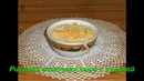 Молочная рисовая каша с тыквой в мультиварке. Milk rice porridge with pumpkin in the multivark.