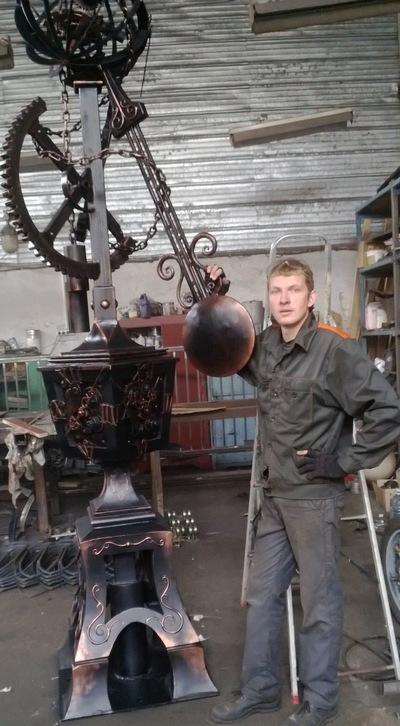 Виктор Василевский, 22 июня 1990, Днепродзержинск, id31159222