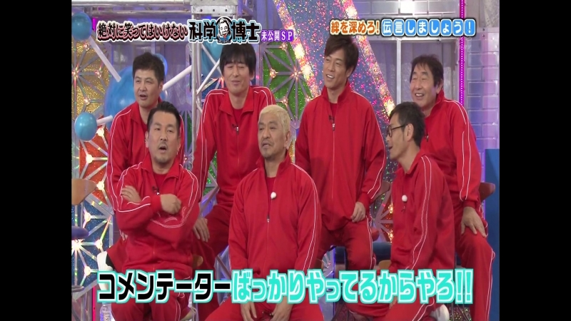 [1080p] Gaki_170108_1337_No-Laughing Scientist Extras Final