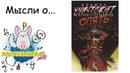 Обзор на комикс Дэдпул уничтожает вселенную Marvel. Опять