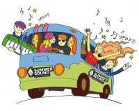 Summersound Bus, 5 сентября 1965, Запорожье, id177292351