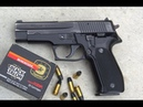 SIG Sauer P226 - Shooting This Swiss Masterpiece - Made In West Germany