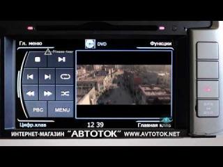 Автомагнитола штатная для TOYOTA PRADO 150 Series WINCA C065 (платформа S100)