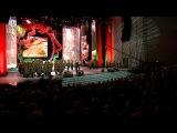 Торжественное собрание, посвященное Дню Независимости Беларуси прошло в Минске
