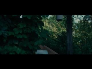 핫펠트(HA:TFELT) - 새 신발 (I Wander) (Feat. 개코) MV