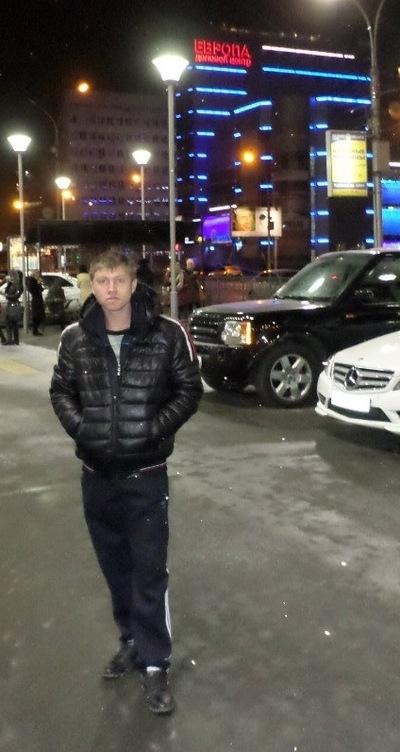 Андрей Налимов, 7 февраля , Новосибирск, id132948291
