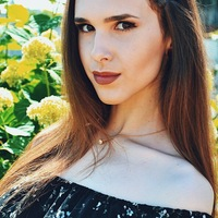 Диана Ковалевская
