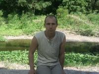 Сергей Черненко, 16 сентября , Орск, id143083243
