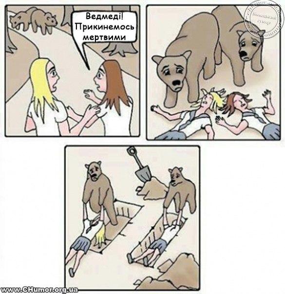 Анекдоты про охоту и