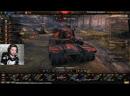 ИКЕЕВСКИЙ ЛЕОПАРД l world of tanks СТРИМ