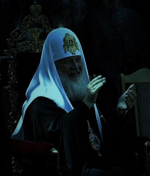 да русский: