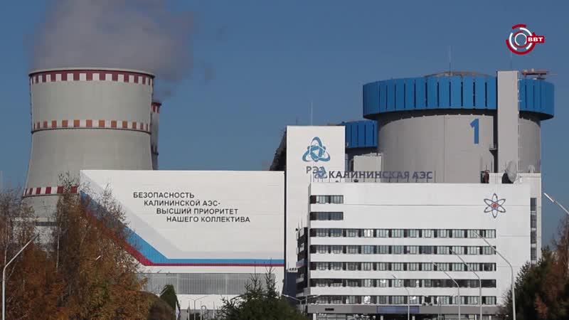 На Калининской АЭС организована эффективная работа по развитию производственной системы Росатом