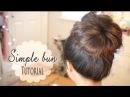 Cute Simple Hair Bun! (WITHOUT Sock Donut/Donut Maker)
