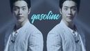 Nam shin ► gasoline for Sweet Serenad